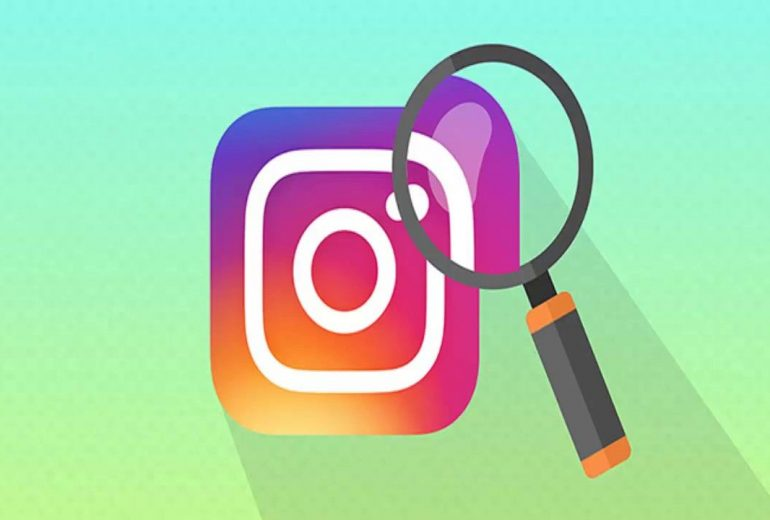 The How To Hack An Instagram Password Secret